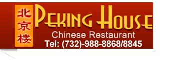 Peking House Chinese Restaurant, Wanamassa, NJ